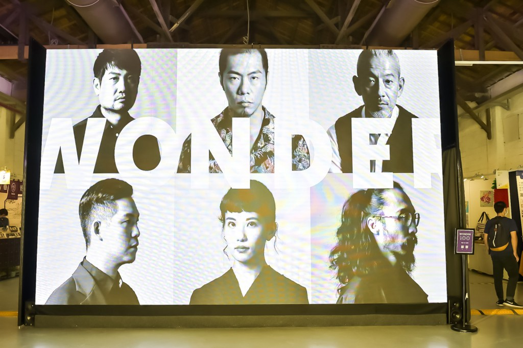 2020 POP UP ASIA 亞洲手創展_4號倉庫RECONNECT主題區 WONDER 1OO展區 圖/Pop Up Asia