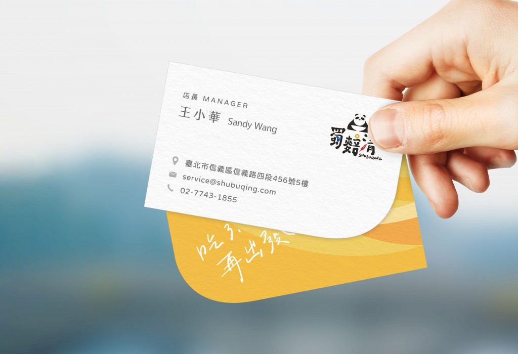 Hand with business card; Shutterstock ID 313136624; Purchase Order: -; Client/Licensee: -